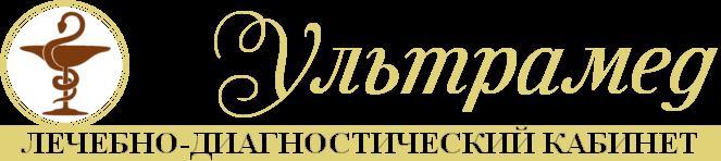 Ультрамед Тамбов